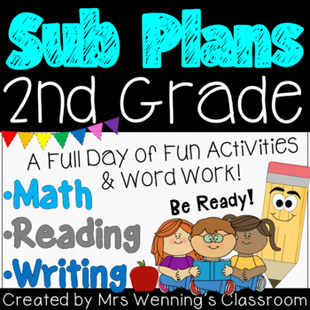 2nd Grade Sub Plans (1 Day)
