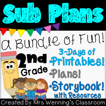 2nd Grade Sub Plans (3 day pack with e-book!)