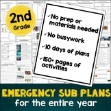 2nd Grade Sub Plans: EVERYTHING you need for 10 days of absences