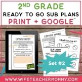 Substitute Plans 2nd Grade Set #2- Emergency Lessons Print