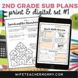 2nd Grade Sub Plans Ready To Go for Substitute. No Prep. O