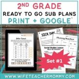 2nd Grade Sub Plans Set #1- Emergency Substitute Plans for Substitute Folder
