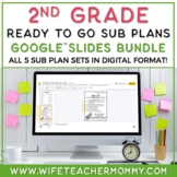 2nd Grade Sub Plans 3 Set Bundle- Emergency Substitute Plans for Sub Folder