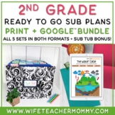 2nd Grade Sub Plans- Emergency Sub Plans for Sub Tub Bundle