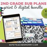 2nd Grade Sub Plans- Emergency Substitute Bundle Print + G
