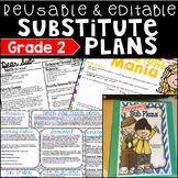 Emergency Sub Plans Grade 2 Editable