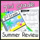 Summer Packet 2nd Grade