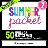 2nd Grade Summer Packet