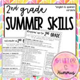 2nd Grade Summer Skills Checklist/Parent Letter English and Spanish versions