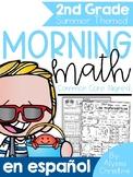 2nd Grade Summer Morning Math in Spanish