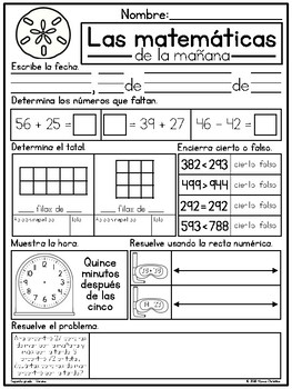 2nd Grade Summer Morning Math in Spanish