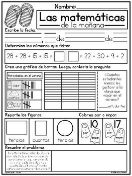 2nd Grade Summer Morning Work in Spanish / Trabajo de la mañana