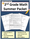2nd Grade Math Summer Work Resources and Packet