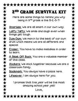 2nd Grade Survival Kit Letter