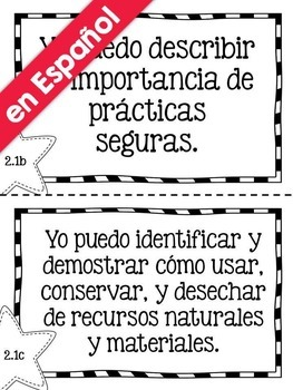 "Spanish 2nd Grade TEKS ""Yo Puedo"" Statements Bundle- All 4 Core Subjects"
