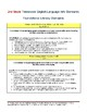 2nd Grade TN ELA Standards (2017-18)