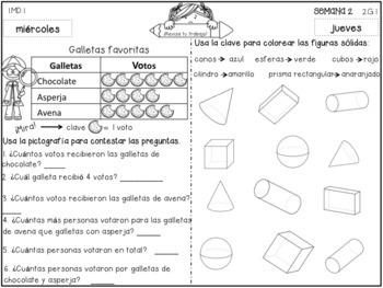 2nd Grade Tarea de Matemáticas en Español - 1st Quarter