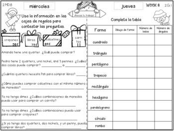 2nd Grade Tarea de Matemáticas en Español - 3rd Quarter
