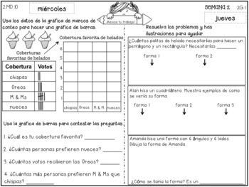 2nd Grade Tarea de Matemáticas en Español Bundle