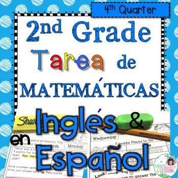2nd Grade Tarea de Matemáticas en Inglés & Español - 4th Quarter