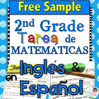 2nd Grade Tarea de Matemáticas en Inglés & Español - Free Sample