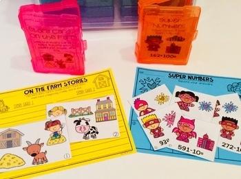 2nd Grade Task Card Growing Bundle