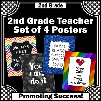 2nd Grade End of Year Teacher Appreciation Gifts
