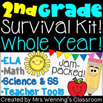 2nd Grade Teacher Survival Kit! WHOLE YEAR!!!