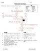 2nd Grade Technology Terminolgy Worksheet Spanish