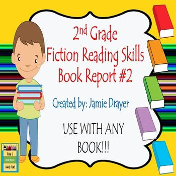 2nd Grade Fiction Book Report Trifold Brochure 2