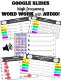 2nd Grade Unit 1 Journeys High Frequency Digital Word Work