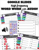 2nd Grade Unit 2 Journeys High Frequency Digital Word Work