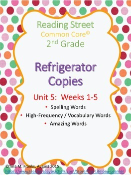 2nd Grade, Unit 5 Reading Street Refrigerator Copy