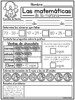 2nd Grade Valentine Morning Work in Spanish
