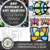Elementary Art, 2nd Grade Art Lesson on Stained Glass and
