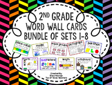 2nd Grade Vocabulary Word Wall Cards BUNDLE of Sets 1-8