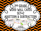 2nd Grade Vocabulary Word Wall Cards Set 2:  Addition and Subtraction TEKS