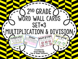 2nd Grade Vocabulary Word Wall Cards Set 3: Multiplication & Division TEKS