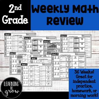 2nd Grade Weekly Math Practice: Homework, Morning Work, or Individual Practice
