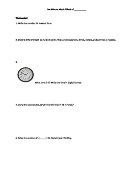 2nd Grade Weekly Math Warm Up/ Review- Investigations- One Week's Worth