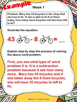 2nd Grade Weekly Word Problem Journal