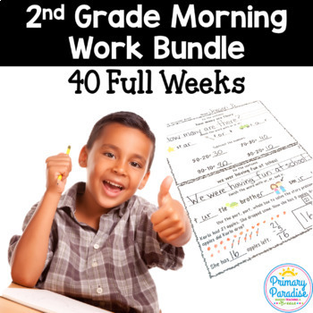 Morning Work for 2nd Grade (Welcome Work) All Year Bundle (40 Weeks)