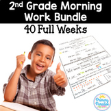 Morning Work for 2nd Grade (Welcome Work) Year Long Bundle (40 Weeks)