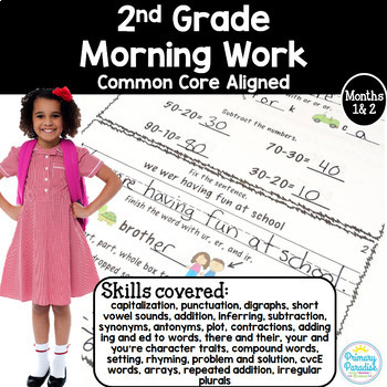 Morning Work for 2nd Grade (Welcome Work) Months 1 and 2