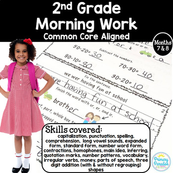 Morning Work for 2nd Grade (Welcome Work) Months 7 and 8