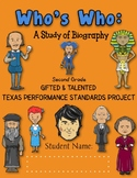 2nd Grade Who's Who Texas Performance Standards Project ba