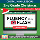 2nd Grade Winter Fluency in a Flash GROWING BUNDLE (6wks) • Digital Mini Lessons