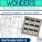McGraw Hill 2nd Grade Wonders Reading Series Bundle