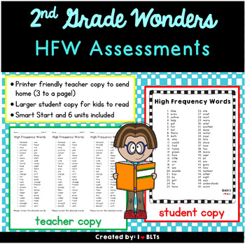 2nd Grade Wonders High Frequency Word Test and Quick Check