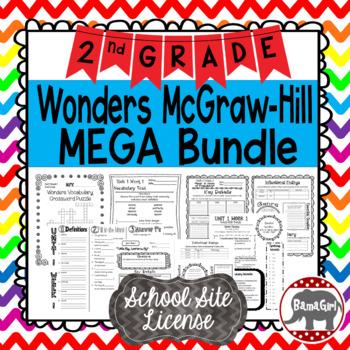 2nd Grade Wonders McGraw Hill Reading *** MEGA Bundle ***  SCHOOL SITE LICENSE